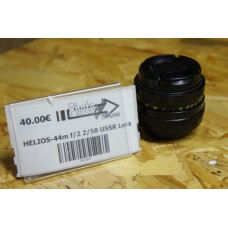 Helios 44M 58mm F/2.0 Lens