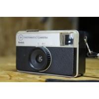 Kodak Instamatic 36 Film Camera