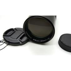 Mitsuki MC Macro 90-230mm 1:4.5 Lens Nikon N/F F-Mount