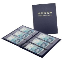 Banknote 60 Pockets Leather Album Paper Money Collection Note