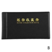 Leather Album Paper Money Bill Notes Collection