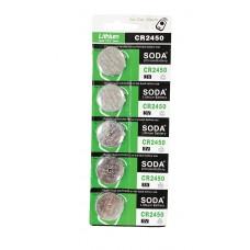 3396 5Pcs 3V Coin Battery CR2450