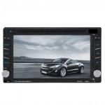 6.2inch 2 Din HD Car DVD/USB/SD Player GPS Navigation FM/FM Radio