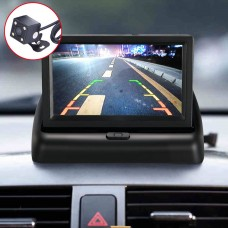 25631 Car Rear View Kit Monitor Plus Night Vision Reversing Camera