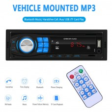 Car Radio Bluetooth Stereo Player FM/MP3/USB/AUX/SD