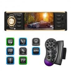 25421 4.1inch HD Digital Car Stereo Radio MP5 Audio Player FM Bluetooth USB AUX TF