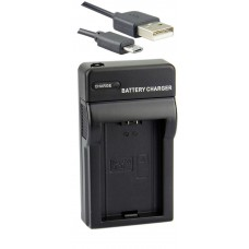 Canon BP-110 Charger for Canon