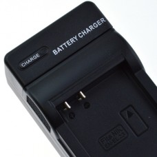 Nikon EN-EL23 Charger For Nikon
