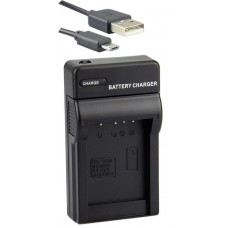 Samsung SLB-0837B, SLB-1137D, IA-BH130LB Battery Charger for Samsung