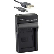 Samsung SLB-0837B, SLB-1137D, IA-BH130LB Battery Charger for Samsung