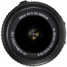 Nikon AF-S DX Zoom-Nikkor 18-55mm f/3.5-5.6G VR II Lens Mark 2 (White Box)