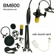 08711 Condenser Microphone Live Studio Sound Recording Mount Boom Stands Kit