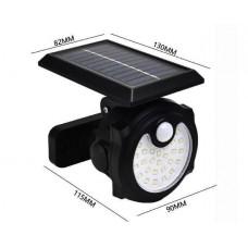 37511 Sihangark SH-1705A Solar Induction Lamp