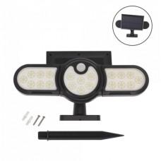 37512 Sihangark SH1206A Solar Induction Lamp