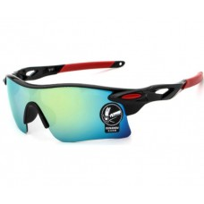 37613 Sunglasses UV400 Outdoor Sports Eyewear Men and Women Driving Cycling Black Red