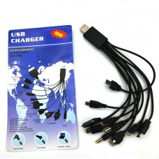 4844 10 in 1 USB CHARGER CABLE